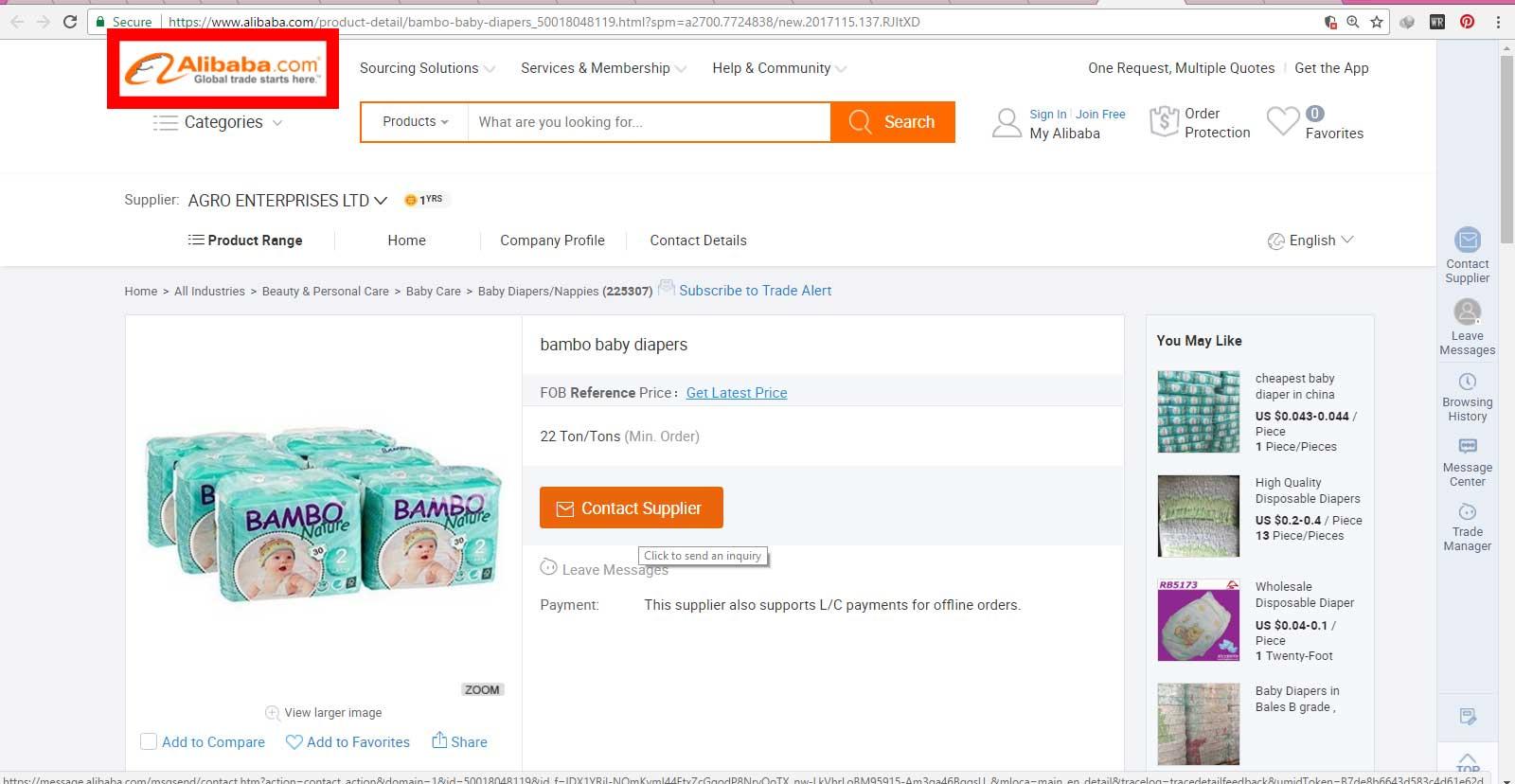 فروش پوشک بچه بامبو ساخت کشور دانمارک در سایت اینترنتی علی بابا