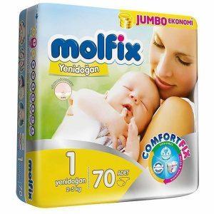 پوشک بچه مولفیکس سایز ۱ (Molfix Size 1 Diape ) در سایت ناجی طب