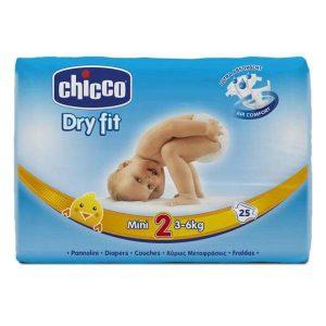 پوشک چیکو سایز ۲ (chicco) : فروش پوشک درسایت ناجی طب فروشگاه آنلاین