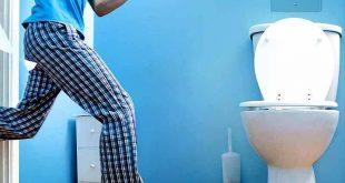 بی اختیاری ادرار - علائم بی اختیاری و درمان آن (سایت ناجی طب فروشگاه آنلاین)