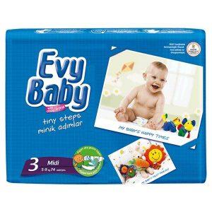 پوشک اوی بیبی سایز ۳(Evy Baby) در سایت ناجی طب فروشگاه ناجی طب