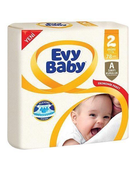 پوشک اوی بیبی سایز ۲(Evy Baby) در سایت ناجی طب فروشگاه ناجی طب