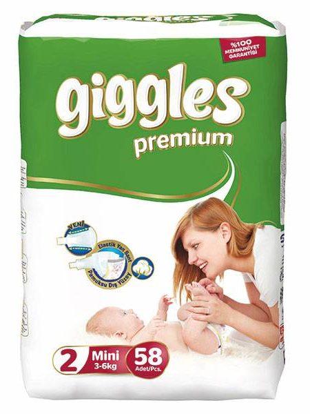 پوشک گیگلز سایز ۲(giggles) در سایت ناجی طب فروشگاه آنلاین ناجی طب