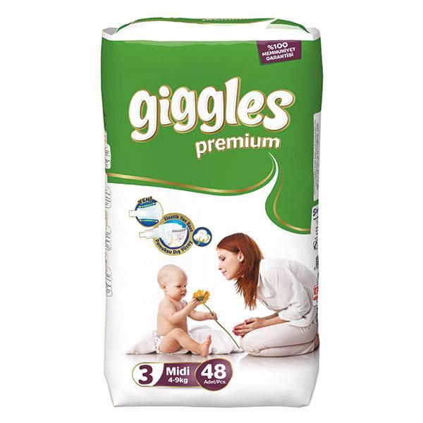 پوشک گیگلز سایز ۳(giggles) در سایت ناجی طب فروشگاه آنلاین ناجی طب